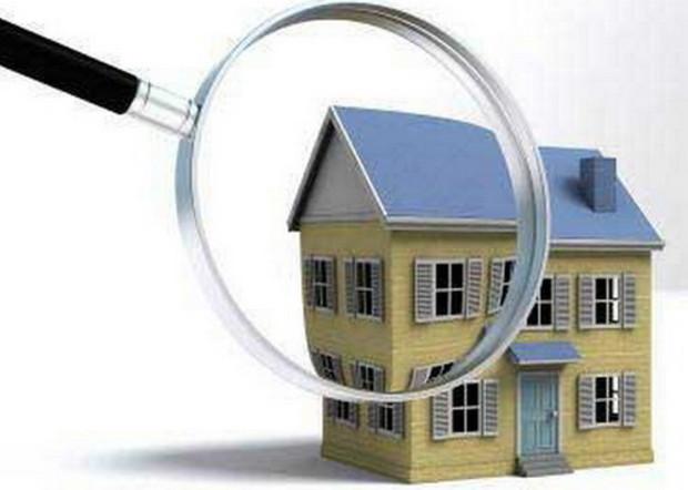 Основная цель оценки недвижимости сегодня