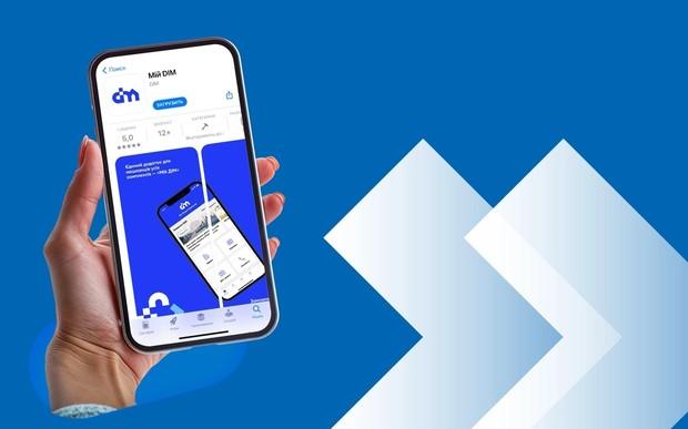 От оплаты услуг до заказа еды и лекарств – мобильное приложение ДИМ расширяет возможности для своих жильцов