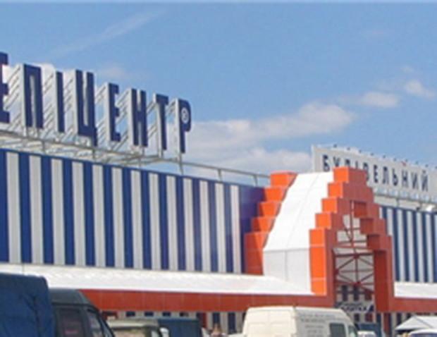 Открылся самый крупный в мире строительный гипермаркет