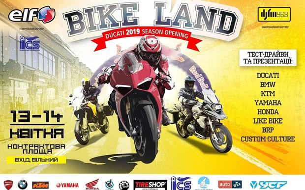 Открытие мотосезона 2019 вместе с Ducati
