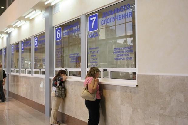 Отныне покупать билеты на поезд можно через интернет