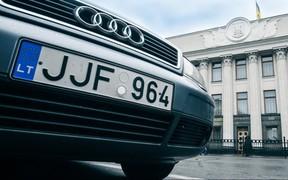 Отсрочку штрафов для «евроблях» рассмотрят на этой неделе