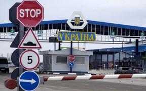 Перечень ПП через государственную границу, которые временно закрыты для авто