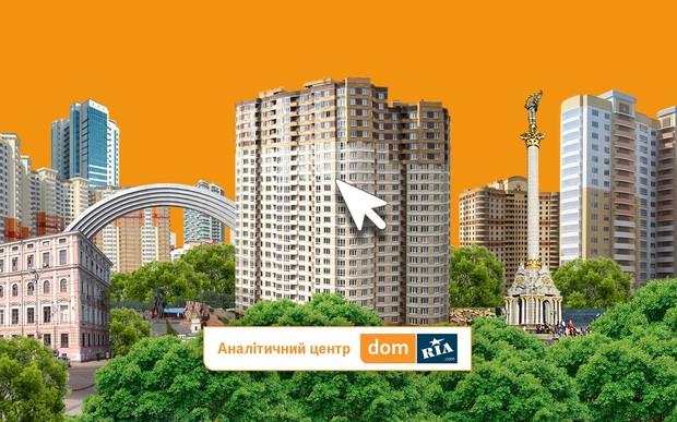 Переехать в столицу: кто интересуется покупкой жилья в Киеве?