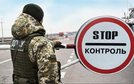 Пересечь границу на авто можно только в 19 пунктах пропуска - решение Кабмина