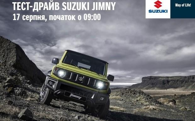 Перші тест-драйви нового Suzuki Jimny!