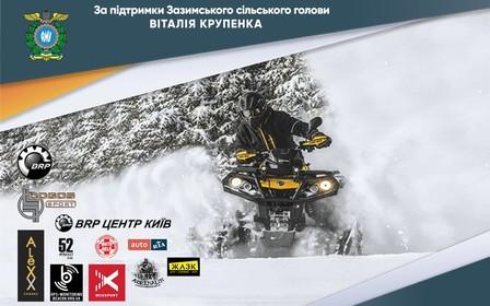 Первый этап чемпионата Украины по кантри кроссу 2021