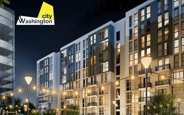 Плановое повышение цен на квартиры в ЖК Washington City