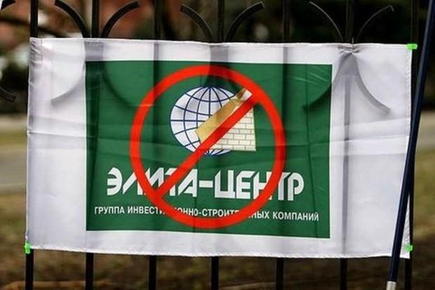 Под Киевом арестовали землю «Элита-центра»