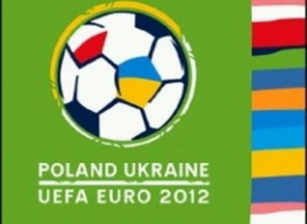 Под Полтавой к Евро-2012 построят спортивную базу