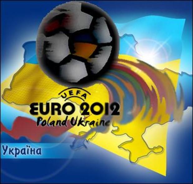 Подготовка городов к ЕВРО-2012 может сорвать чемпионат