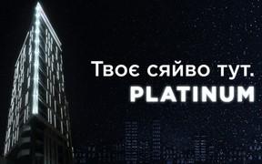 Подсветка ЖК «Щасливий» Platinum как способ подчеркнуть исключительность проекта