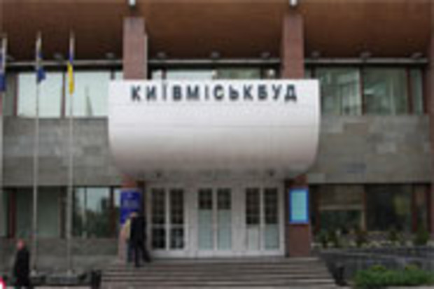 Подтверждена незаконность продажи акций «Киевгорстроя»