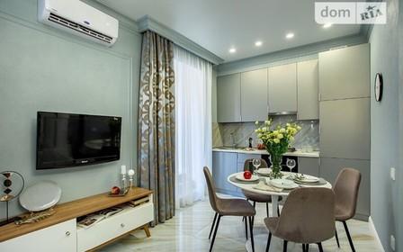 Поездка на выходные: стильные квартиры посуточно