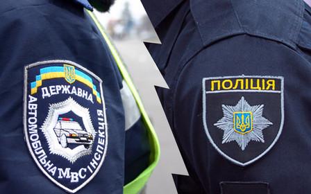 Полиция уже в законе: Как вести себя с полицейскими и сотрудниками ГАИ?