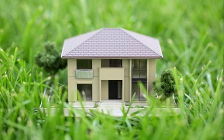 Порядок приватизации земельного участка – Минюст