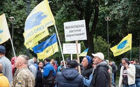 «Последняя решающая акция» - Авто Евро Сила снова будет митинговать в правительственном квартале