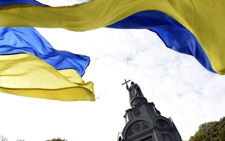 Поздравляем с Днем Флага Украины!
