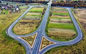 Правила дорожного движения изменили. Что нового?