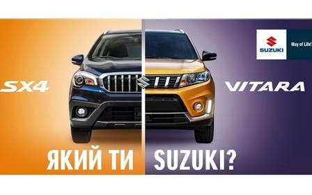 Предновогодние скидки* на Suzuki в Альфа-М Плюс!