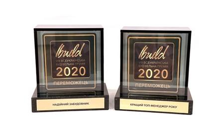 Премия Ibuild: Игорь Кушнир – лучший топ-менеджер, «Киевгорстрой» – самый надежный застройщик