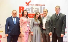 Премия RetailAwards 2016 «Выбор потребителя»