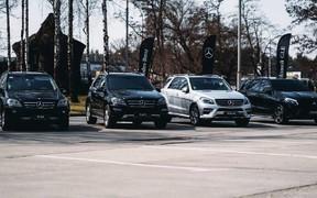 «Презентация нового Mercedes-Benz GLE в Украине»