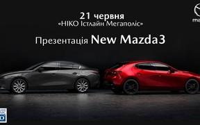Презентация новой Mazda3  в «НИКО Истлайн Мегаполис»