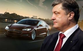 Президент подписал закон об отмене таможенной пошлины на электромобили