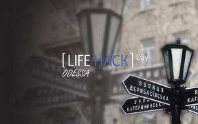 Приглашаем на LifeHackDay 2016- Odessa