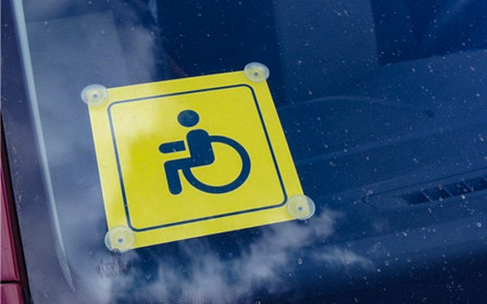 Процес безоплатної передачі автомобілів особам з інвалідністю спрощений