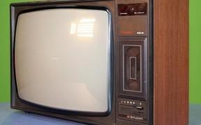 Продаем старый телевизор с RIA.com