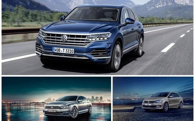 Продовження спеціального ціноутворення на автомобілі Volkswagen