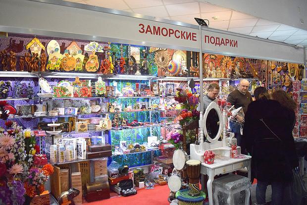 ProMaisonShow - выставка подарков
