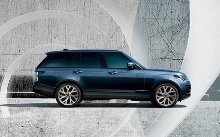 Range Rover Supreme Edition