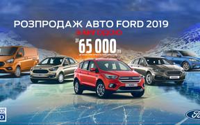 Распродажа авто Ford 2019 года в «НИКО Форвард Мегаполис»