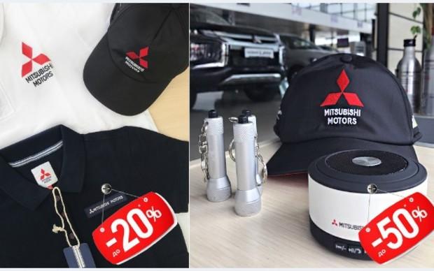 Распродажа стильных аксессуаров от Mitsubishi Motors