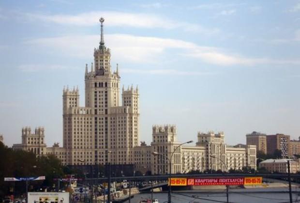 Размер налога на недвижимость в Москве еще в проекте