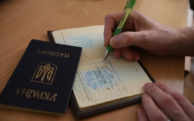 Регистрация жительства не дает права собственности на жилье – Минюст