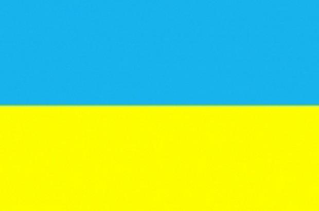 Рейтинг лучших стран для жизни: Украина на 62 месте