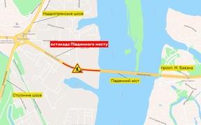 Ремонт на Южном мосту в Киеве: а теперь наоборот?