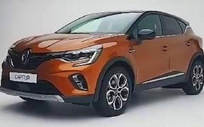 Renault Captur нового поколения «слили» в Сеть. ОБНОВЛЕНО