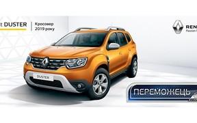 Renault Duster — кросовер 2019 року в Україні.