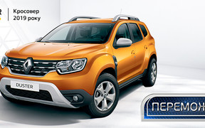 Renault Duster - кроссовер 2019 года в Украине