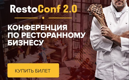RestoConf 2.0