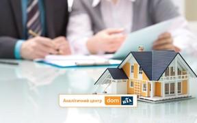 «Риелтор в законе»: нужно ли регулировать деятельность специалистов по недвижимости