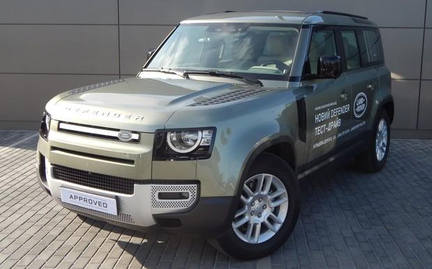 Розпродаж демо парку Jaguar Land Rover.