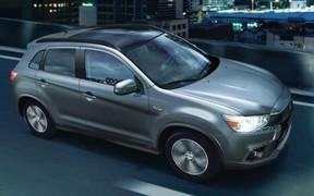 Розширюй свою зону комфорту з вигодою до 100 000 грн. разом з Mitsubishi *