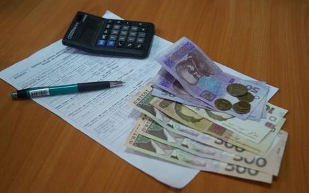 З 10 червня за борги по комуналці почнуть нараховувати пеню