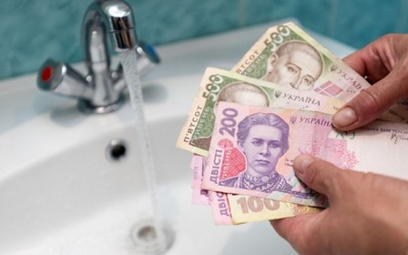 С начала года украинцы уменьшили долги за коммуналку на 6 млрд грн